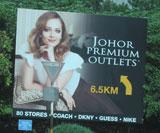 Johor Premium Outlets dan Danga Bay #Day 3