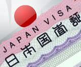 Panduan mudah mendapatkan Bebas Visa Jepang