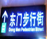 Dongmen Pedestrian Street, Luohu Commercial City, Restoran Toilet #Day 6